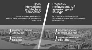 open international architecture competition