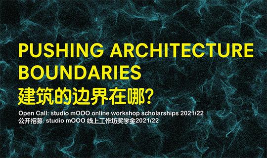 pushing architecture boundaries