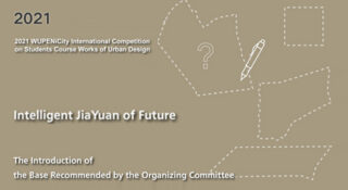 Intelligent JiaYuan Of Future