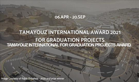 Tamayouz International for graduation projects award