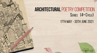 Call For Entries Architectural Poetry Competition, 4th Cycle Design Interpretations