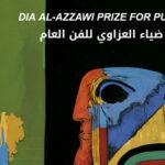 Dia al-Azzawi Prize for Public Art