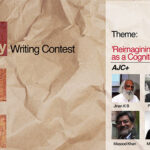 Essay Writing Contest: 'Reimagining Architecture As A Cognitive Space': Open Call