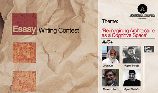 Essay Writing Contest Reimagining Architecture as a Cognitive Space Open Call
