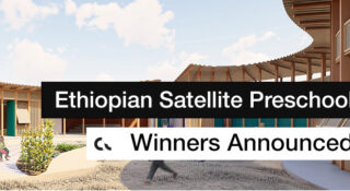 Ethiopian Satellite Preschool_website