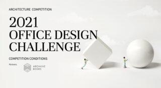 OFFICE_2021_DESIGN_CHALLENGE