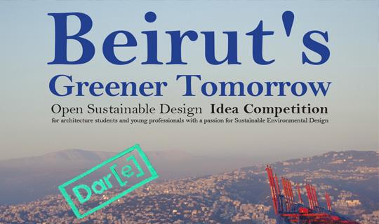 beiruts greener tomorrow