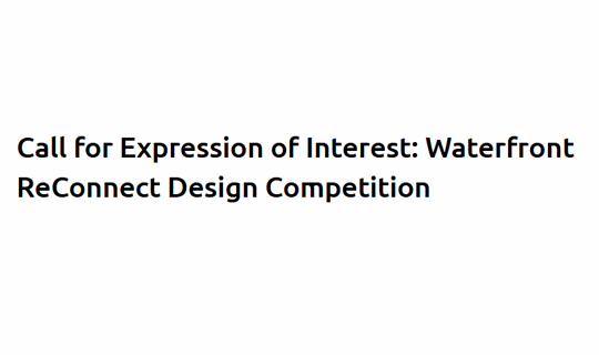 ReConnects Design Competition
