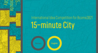 15-minutes city