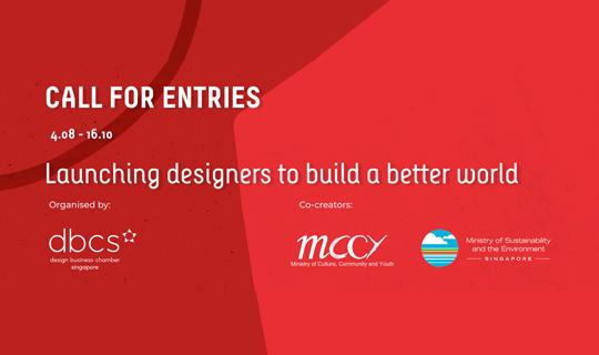 Singapore Design Awards