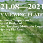 International Competition for Conceptual Design of Shenzhen Tanglang Mountain Country Park City Viewing Platform