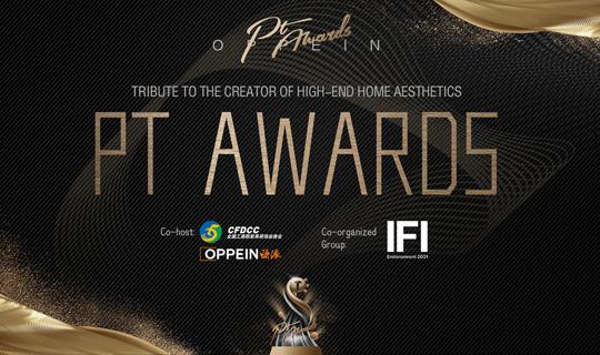 pt awards