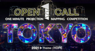 tokyo mapping competition