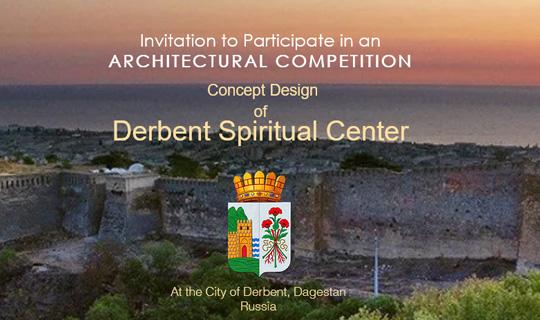 derbent spiritual centre