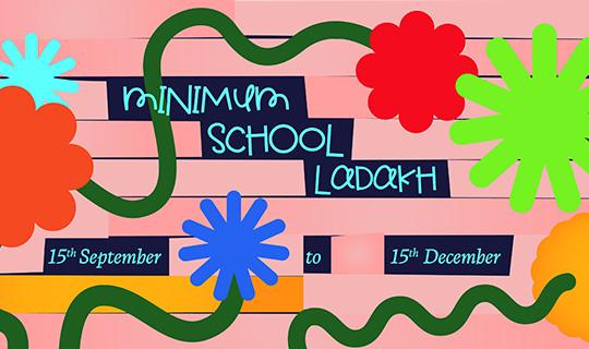 minimum school