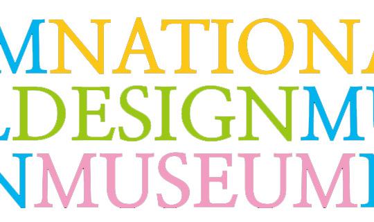 national design museum
