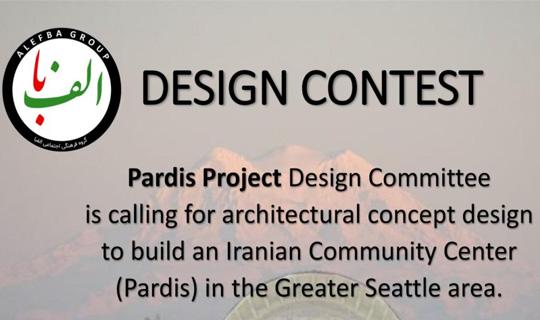 pardis project