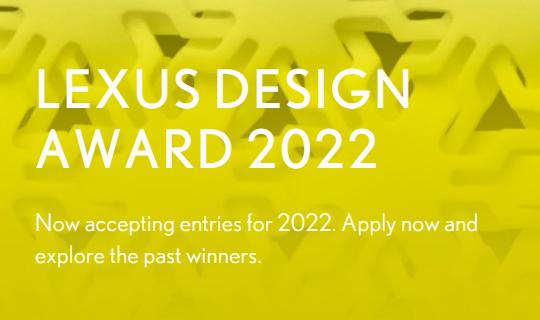 lexus desin award
