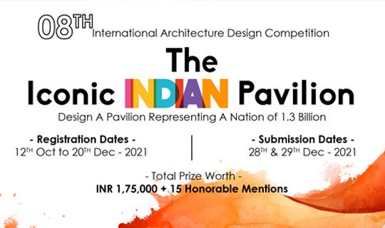 the iconic indian pavilion